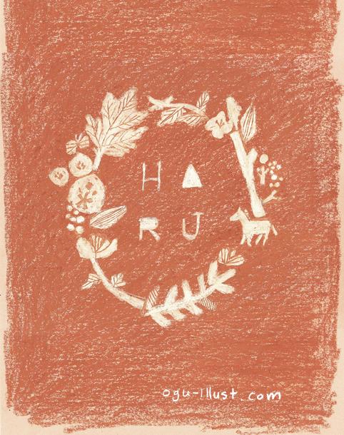 10_HARU